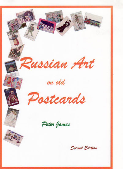 Russian Art on old Postcards
