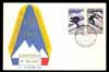 SKI, Chamonix Mt. Blanc, MAXIMUM postcard, premier jour, First day, 1962